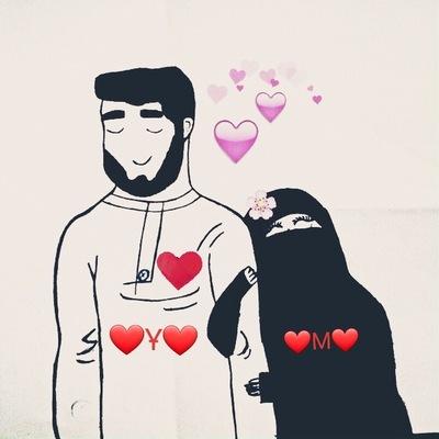 Стихи, ислам любовь картинки с надписями