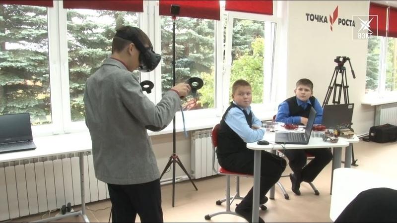 Будущее уже наступило Цифровой образовательный центр Точка роста открылся в Ашитково
