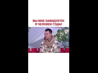 dom_reporter_20200201_1.mp4