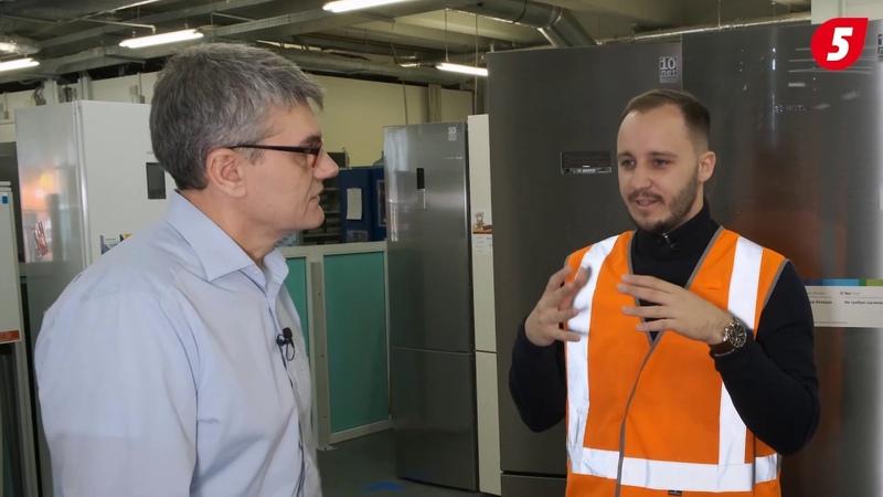 Лаборатория департамента конструкторских разработок фабрики холодильников