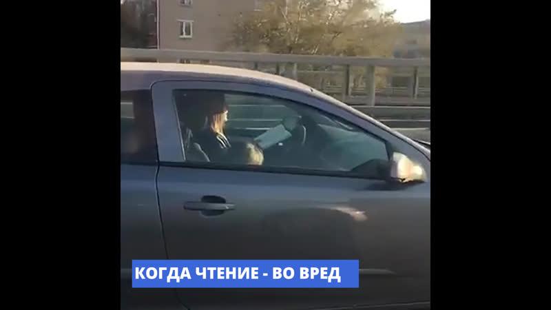 Москвичка читала детям книжку за рулем автомобиля