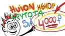 Планшет huion h640 ТОП ЗА 4000 РУБЛЕЙ