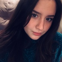 Анна Ефремова