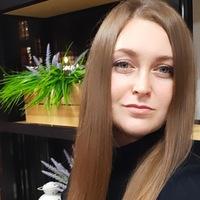 Инночка Васильева