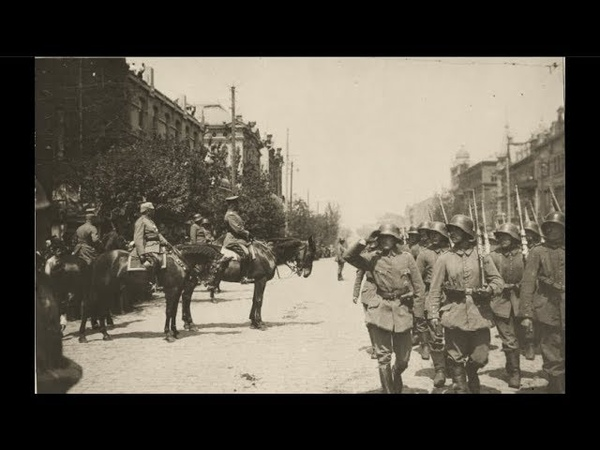 Таганрог. Немцы в городе Taganrog. Germans in the city - 1918