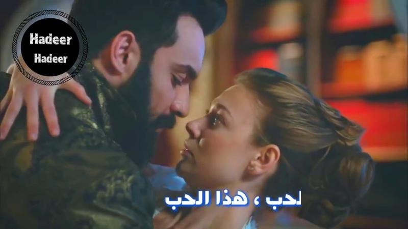 مجنون mecnun ~ آنا ومحمود kalbimin sultani ~ anna ve mahmud