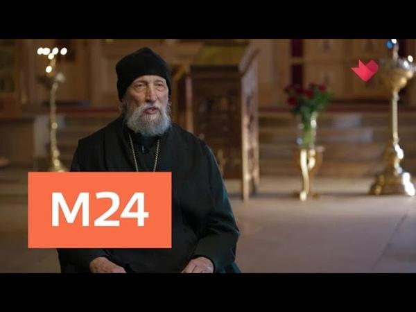 Вера Надежда Любовь Храм Воскресения Христова в Кадашах Москва 24
