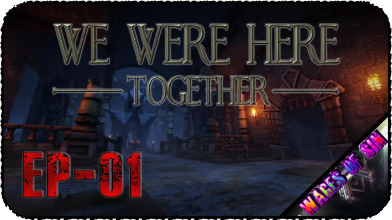 Сражение с жестокими головоломками - Стрим - We Were Here Too [EP-01]