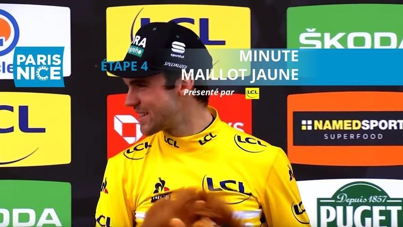 Paris Nice 2020 Stage 4 Minute Maillot Jaune LCL