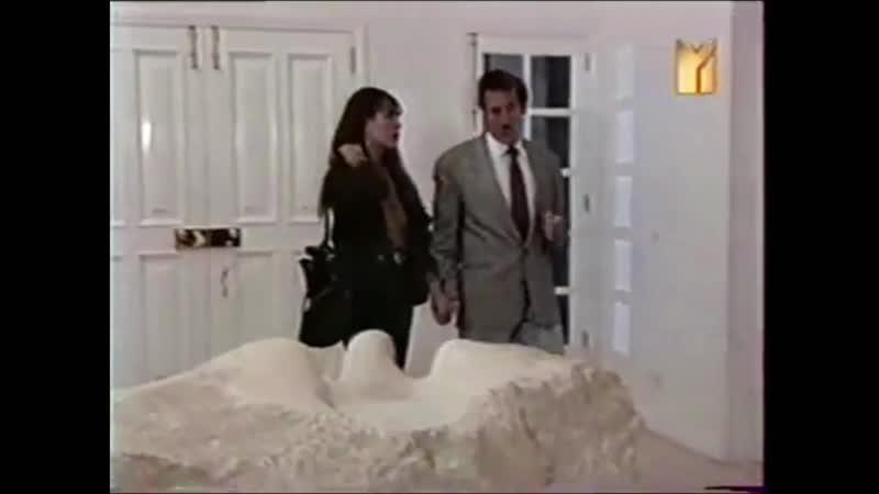 Guillermo Davila Mujer Prohibida Перевод субтитры Запретная женщина