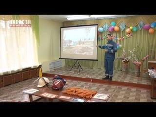 Чебоксарская ГЭС дала урок электробезопасности детям из социально реабилитационного центра