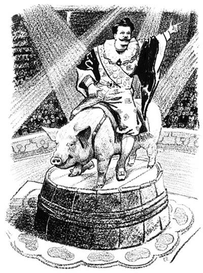 Орловский сад «Эрмитаж»., изображение №10