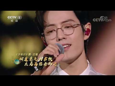 [Eng SubPin Yin] Xiao Zhan Na Ying Duo Sing to A Thousand Years Everlasting Classics 肖战那英 '千年一声唱'