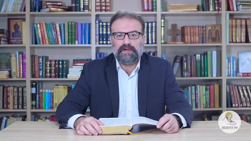 Бытие. Глава 5. Сергей Худиев. Библейский портал