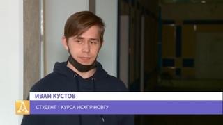 Школа вожатых. корреспондент Анна Комиссарова