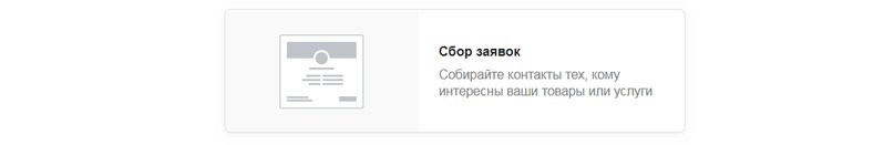 Как создать рекламное объявление ВКонтакте, изображение №7