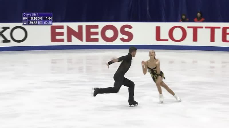 Лайла Фир и Льюис Гибсон. Произвольный танец. NHK Trophy в Японии