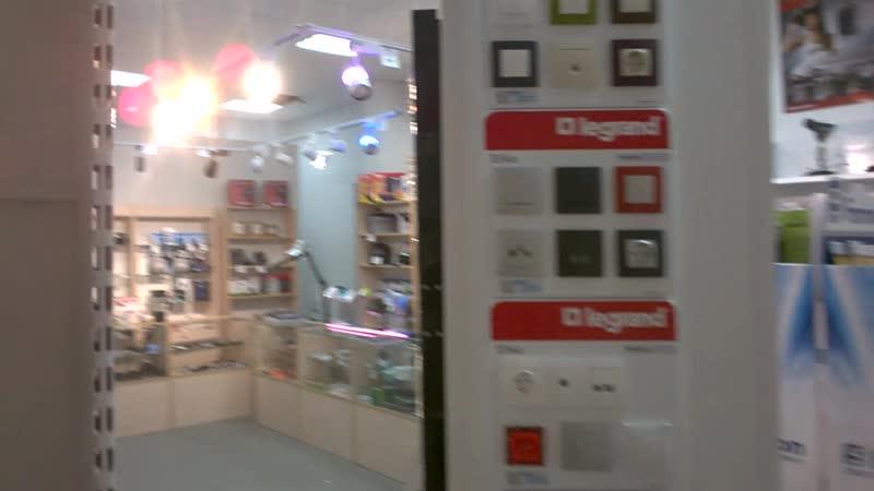 Ампер магазин электротоваров