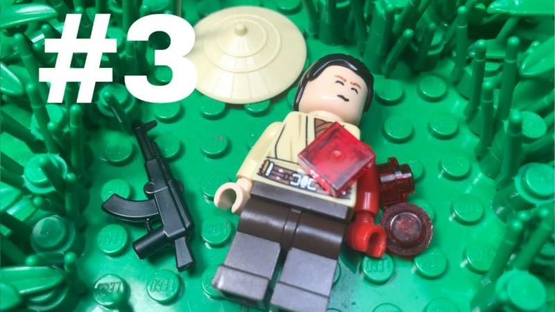 Лего диорама Вьетнамская Война 3 Lego diorama Vietnam War