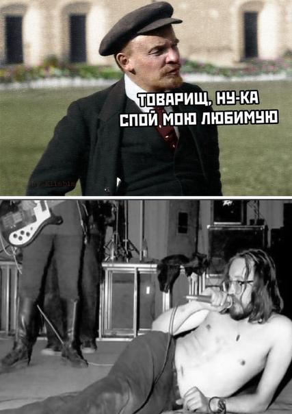 96 лет назад, 21 января 1924 года скончался Владимир Ильич Ленин