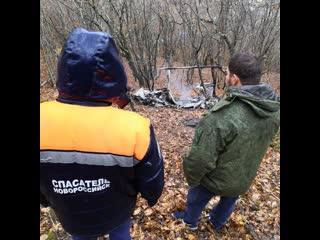 Вертолет упал и взорвался в Абрау-Дюрсо под Новороссийском  - Полное видео