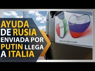 Aviones militares rusos llegan a italia para lucha contra covid-19