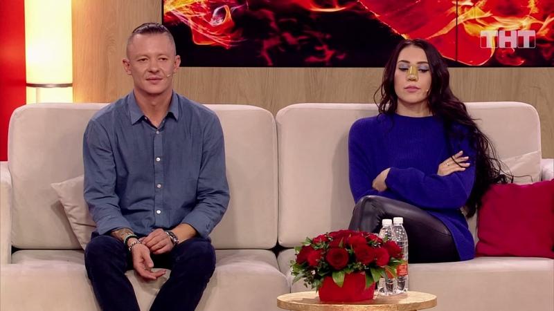 Бородина против Бузовой, 1 сезон, 311 выпуск (14.11.2019)