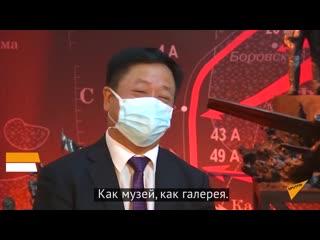 Великолепно сделали и всего за 2 года: посол Китая о Главном храме Вооруженных сил России