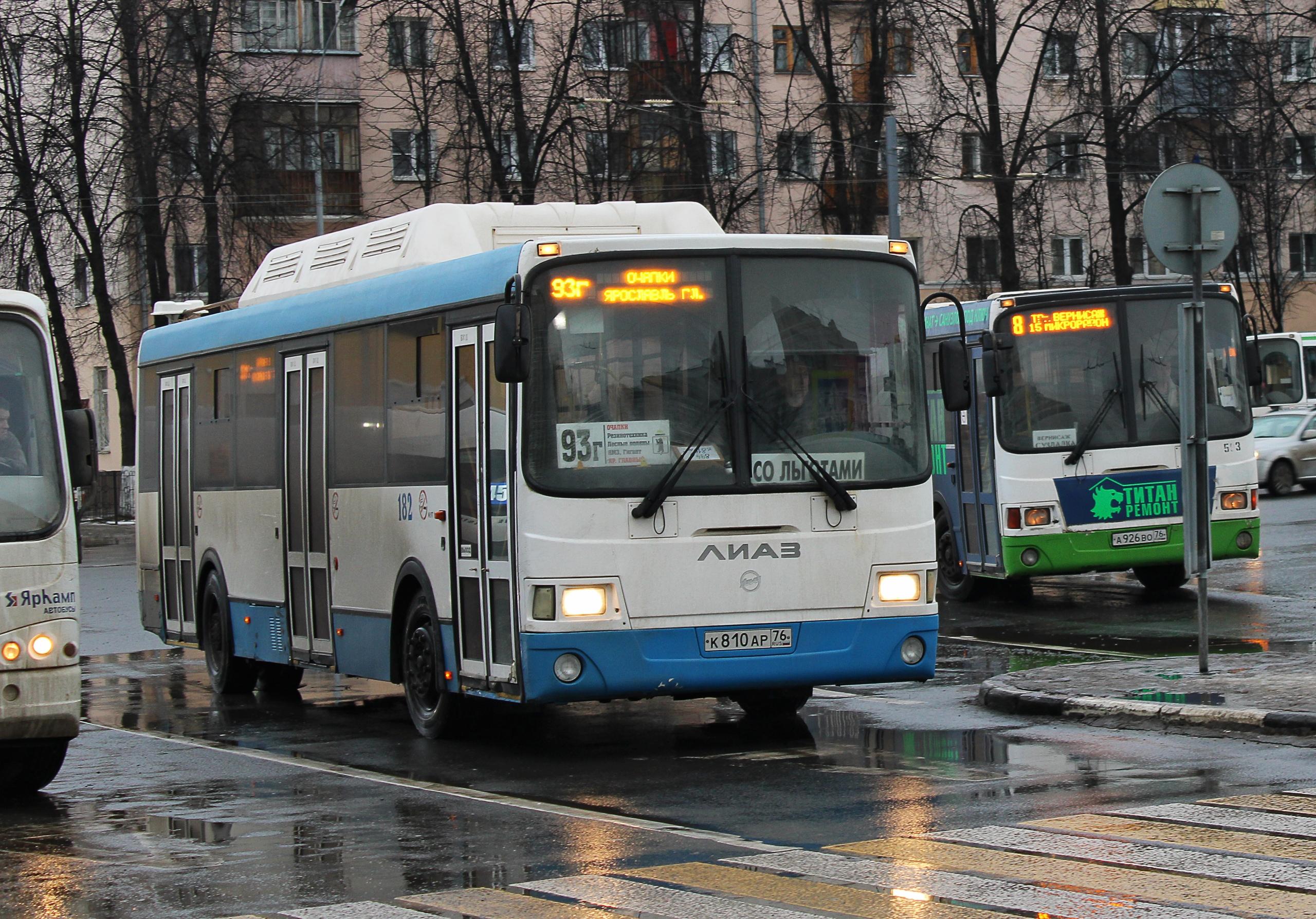Автобус №93г