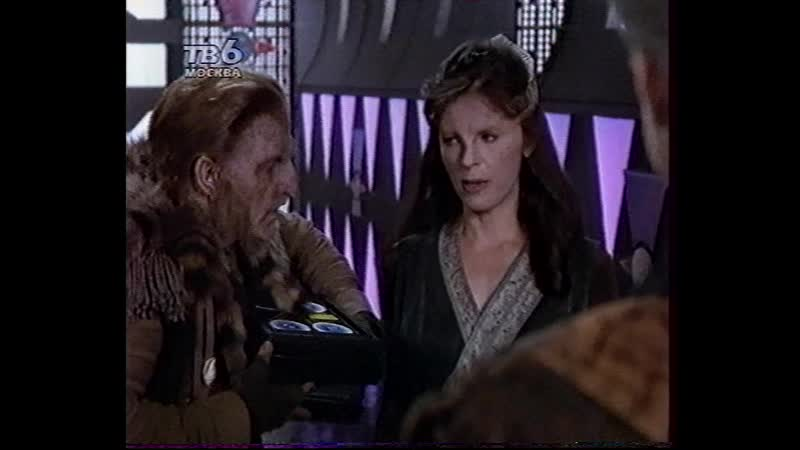 Вавилон 5 (ТВ-6, 1998) Фрагмент