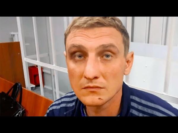 Выселки Присяжные не явились в суд дело Скиданова
