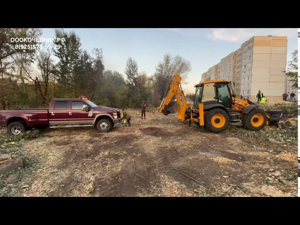 Ужас JCB 4CX вытаскивает FORD F650 с дробилкой 5 тонн из грязи ТЕХНИКА ДЛЯ РАСЧИСТКИ ТЕРРИТОРИЙ