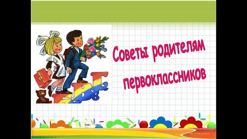 лекторий для родителей групп Малыш