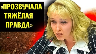 СЕГОДНЯ УТРОМ! ()ПРОЗВУЧАЛА ТЯЖЁЛАЯ ПРАВДА ! ВЕТЕРАНЫ В РОССИИ ЖИВУТ БЕДНЕЕ ЧЕМ В ГЕРМАНИИ