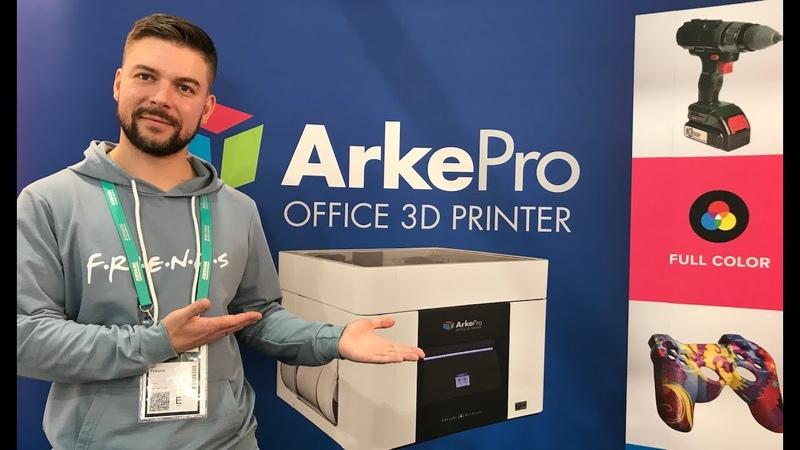 MCor Arke полноцветный 3д принтер   Выставка Formnext 2018