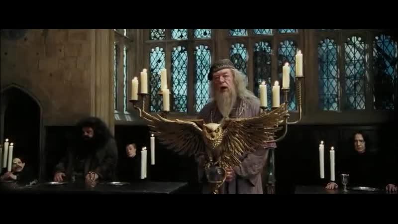 Гарри Поттер 3 - Дементоры и счастье