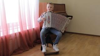 Размыслович Иван, 9 лет, гармонь - Под небом Парижа, З. Жиро