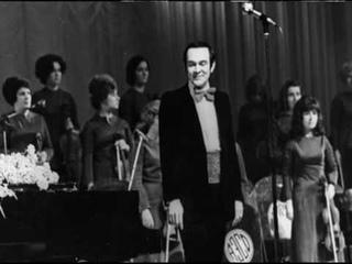 11.5.1976 . Muslim Magomaev