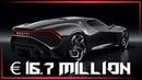 Самая дорогая машина на Земле Bugatti La Voiture Noire 2019