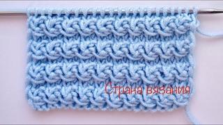 Узоры спицами. Объемный рельефный узор. Knitting patterns. Volumetric relief pattern.
