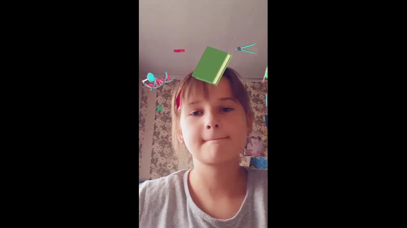 Live Кустик