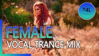 FEMALE VOCAL BEST TRANCE 2021 VOL. 33. (Aly & Fila, Darren Porter, Xijaro & Pitch)