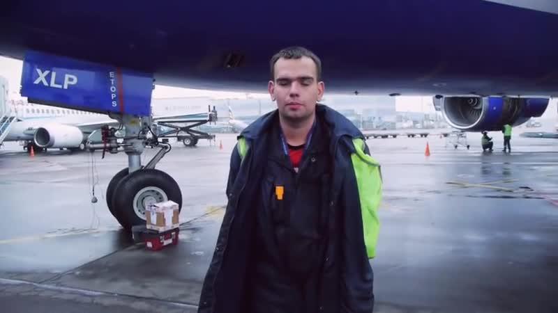Карьера в Трансаэро профессия - авиатехник