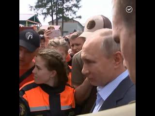 Владимир Путин посетил Тулун
