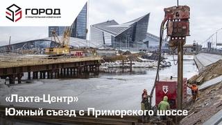 Лахта Центр, строительство временной эстакады