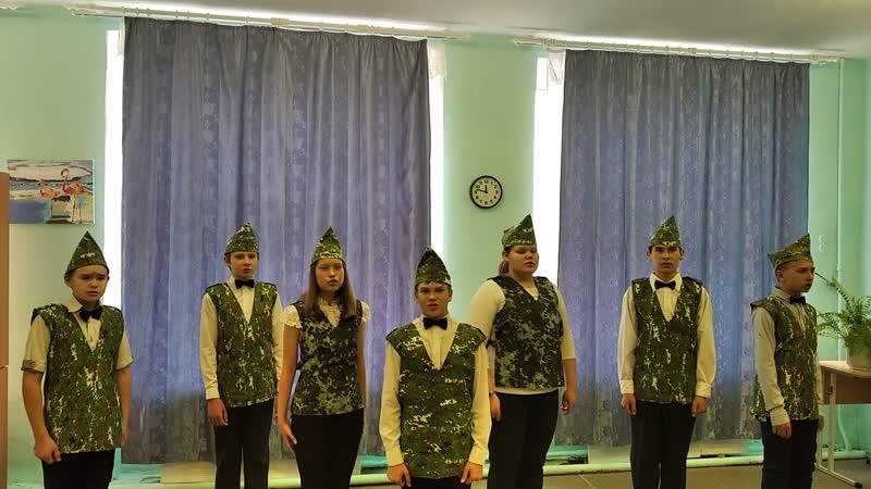 Дружная семейка Шли солдаты на войну