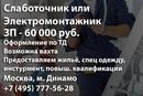 Андрей Сычёв фото №10