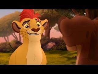 Полная песня Кайона и Рани||Мы с тобой похожи|| хранитель лев/Львиная Гвардия