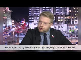 Николай Рыбаков («Яблоко»): Раньше кремлевские законы оправдывали «опытом развитых стран», а теперь — Турции и Венесуэлы
