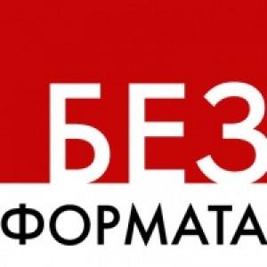 Новости интересные факты Оренбургская область